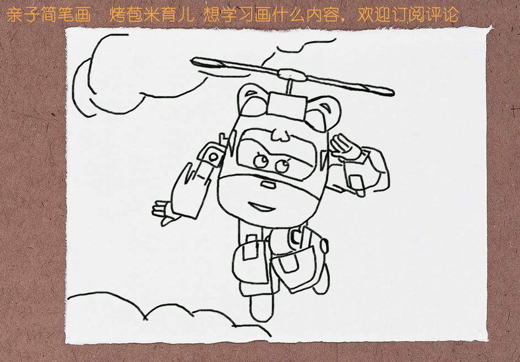 亲子简笔画 超级飞侠之小爱图片