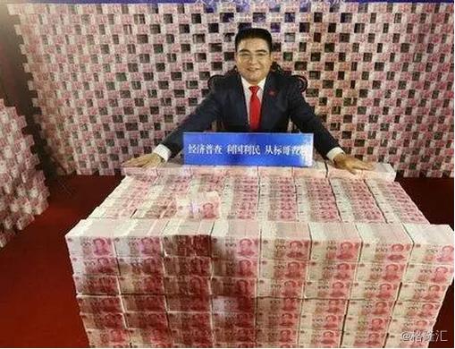 史玉柱爱穿红衣,马云笃信风水,中国企业家迷信轶事
