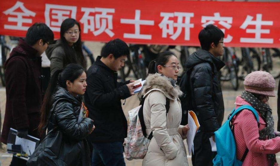【芥末晚报】教育部发布2018年考研国家线;中国新华教育在港股IPO