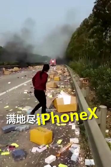 iPhoneX撒一地 百度热搜 图3