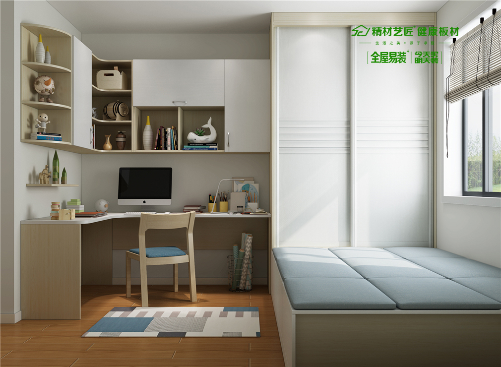 儿童房衣柜采用平板夹百叶的设计,给人一种淡雅美;转角书桌 吊柜的图片