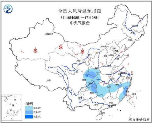 中东部将迎新一轮降水过程 冷空气影响陕西等地