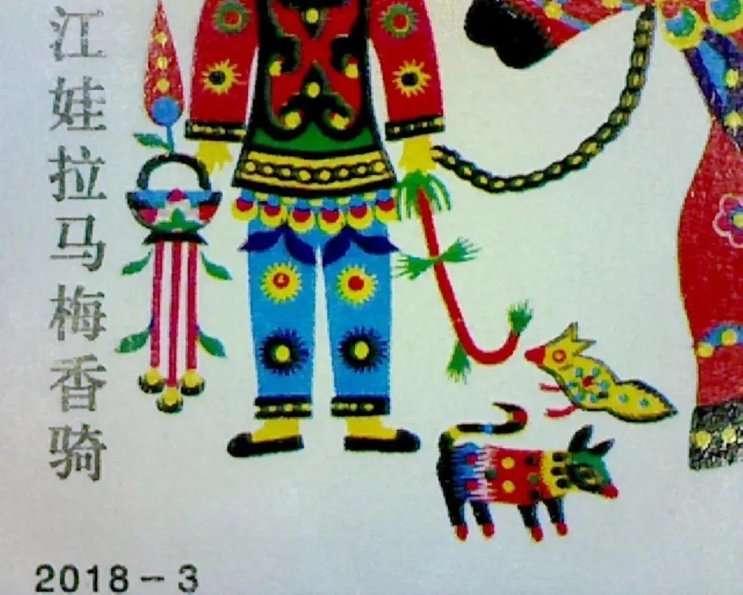 (4-3) 陕西旬邑·江娃拉马梅香骑 (4-4) 山西新绛·小别母图片