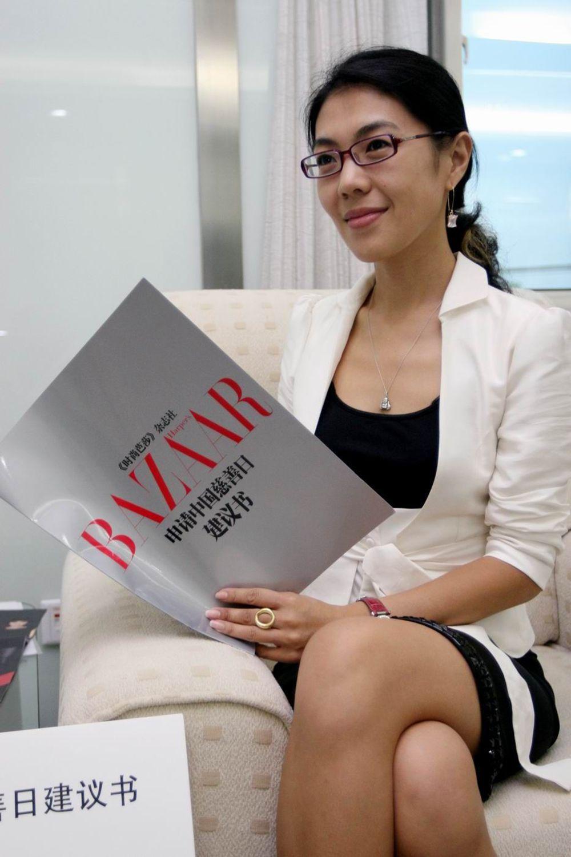 """爱皮草爱合照、做微商搞代言,苏芒是中国""""民企式时尚""""第一人"""