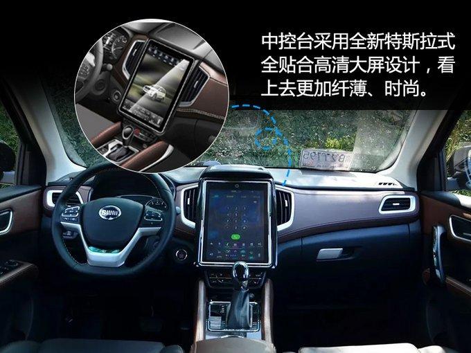 斯威X7 SUV将改款升级 增车联网功能/4月上市