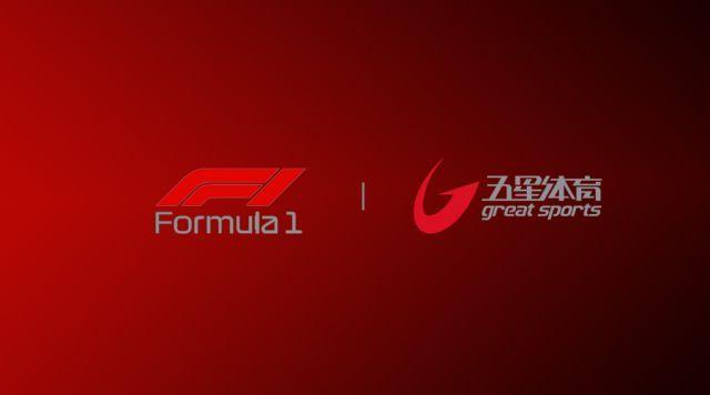 """F1""""海派解说""""一朝终结?不存在的!五星体育全程直播F12018赛季!"""