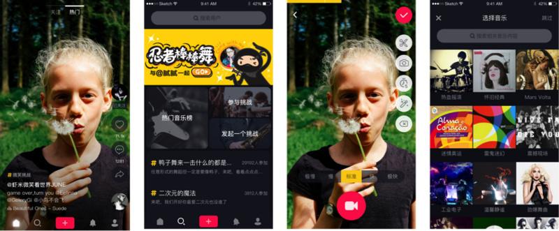 36氪独家 | 今日头条张楠:抖音本质上是一款短视频消费升级的产品