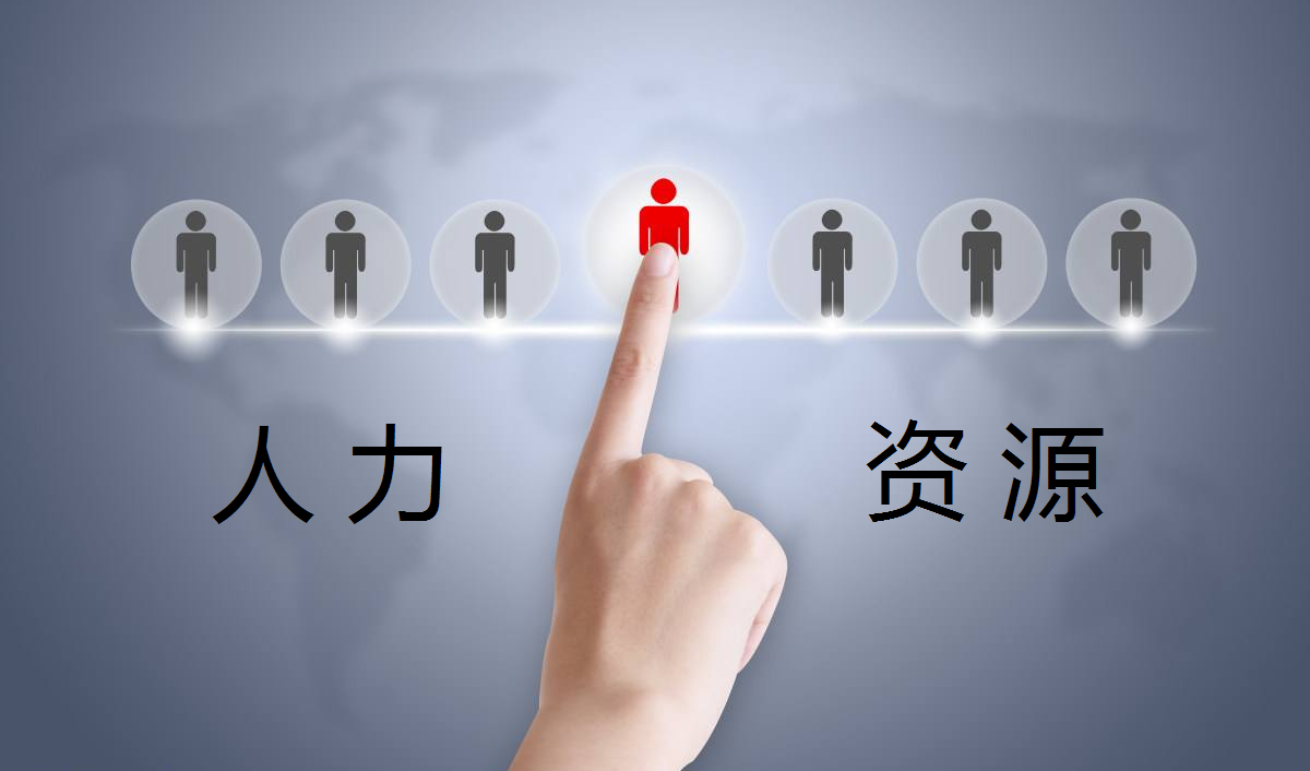 2018上海人力资源v攻略许可证办理攻略门2传说大全图片