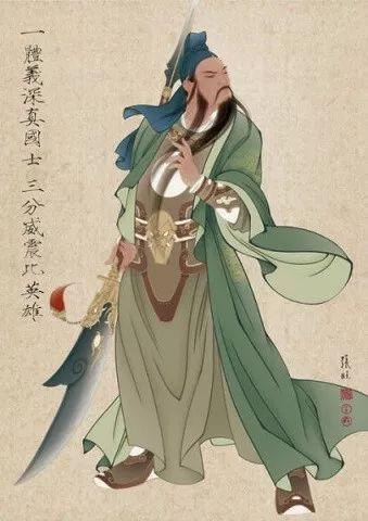 关羽:怎样从被除名到成为中国武圣? 文化观点 第1张