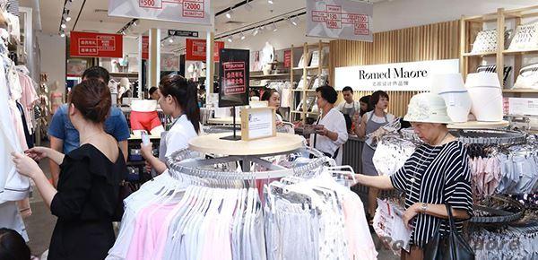 9元内衣品牌加盟店_快时尚百货店:9元9生活用品加盟店赚钱吗?