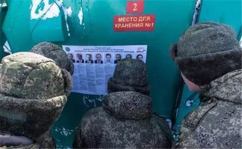 【关注俄罗斯大选】俄罗斯大选:凡是过去,皆为序章