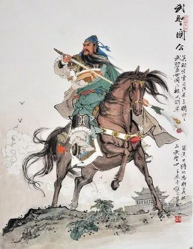 关羽:怎样从被除名到成为中国武圣? 文化观点 第3张