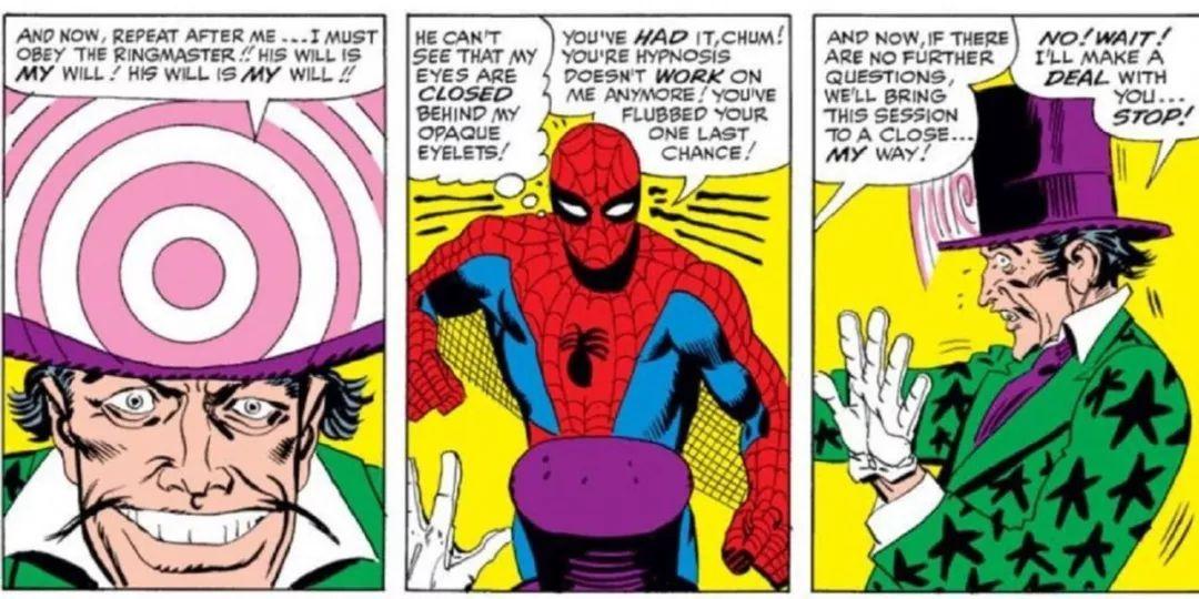 他在漫画里有一个犯罪马戏团,通过帽子催眠观众,然后安排手下将观众的