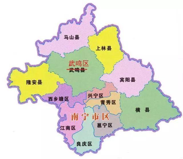 横县人口多少_横县鱼生图片