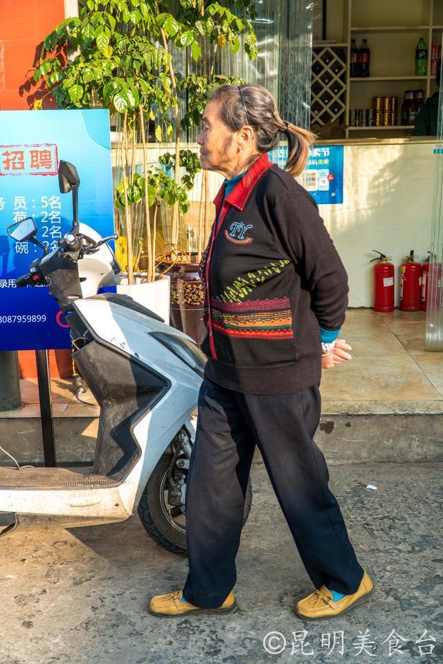 昆明浑身名牌的老奶奶开馆子,祖传稀罕作料,吃客不乏奔驰宝马