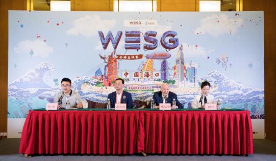 WESG今日举行媒体发布会 奥运之父魏纪中出席