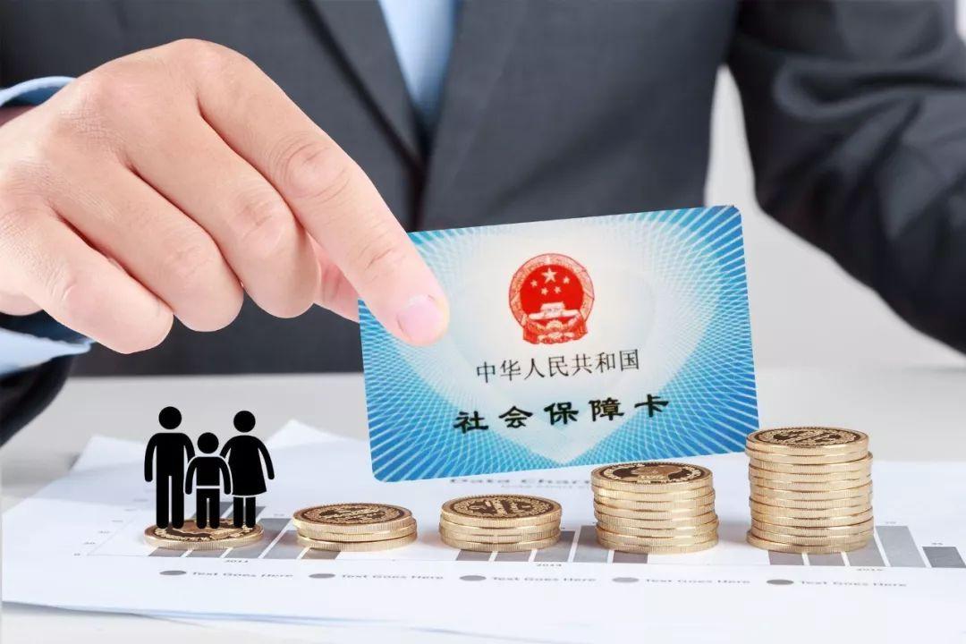 北京积分落户条件社保有断缴的算不算? 理财问答 希财网问答