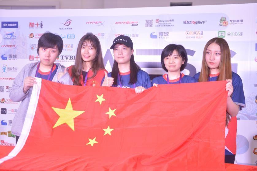 WESG全球总决赛闭幕 中国女子CS:GO获得亚军