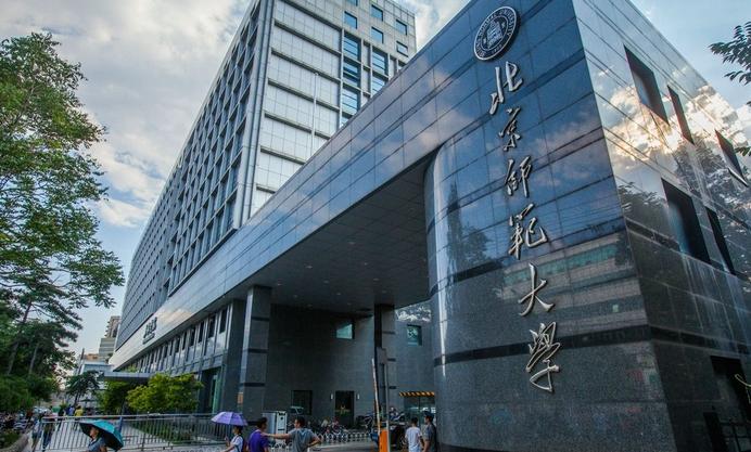 2019年北京師範大學行政管理專業考研詳情(權威)