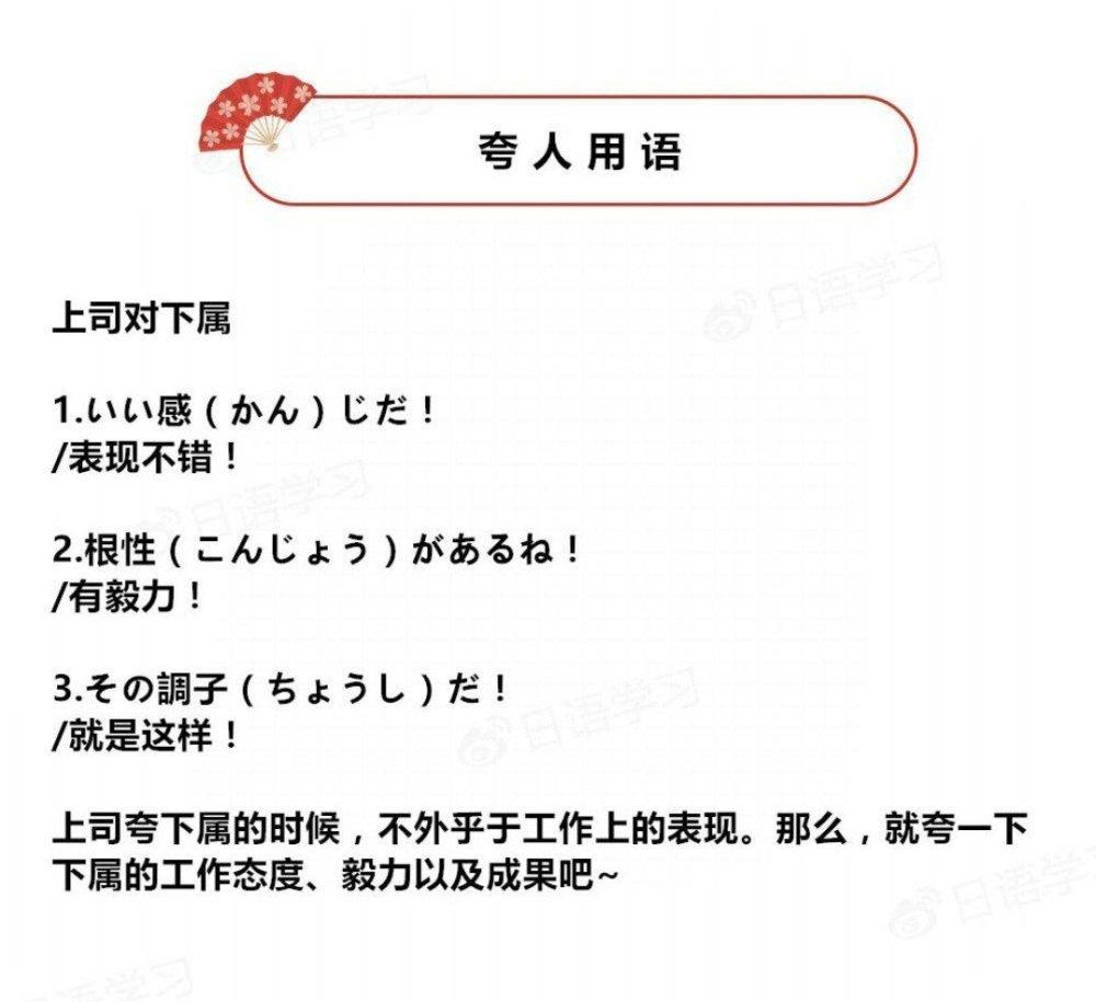 日企财务日语词汇视频讲解中日对照有假名_哔哩哔哩... -bilibili