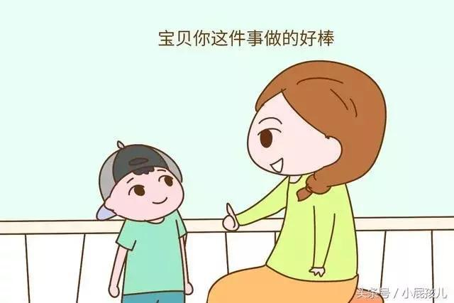 孩子,爸爸妈妈很爱你