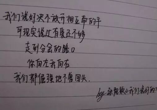 摩羯座星座(2018/03/19)_搜狐运势_搜狐网鸡白羊座颜值高吗图片