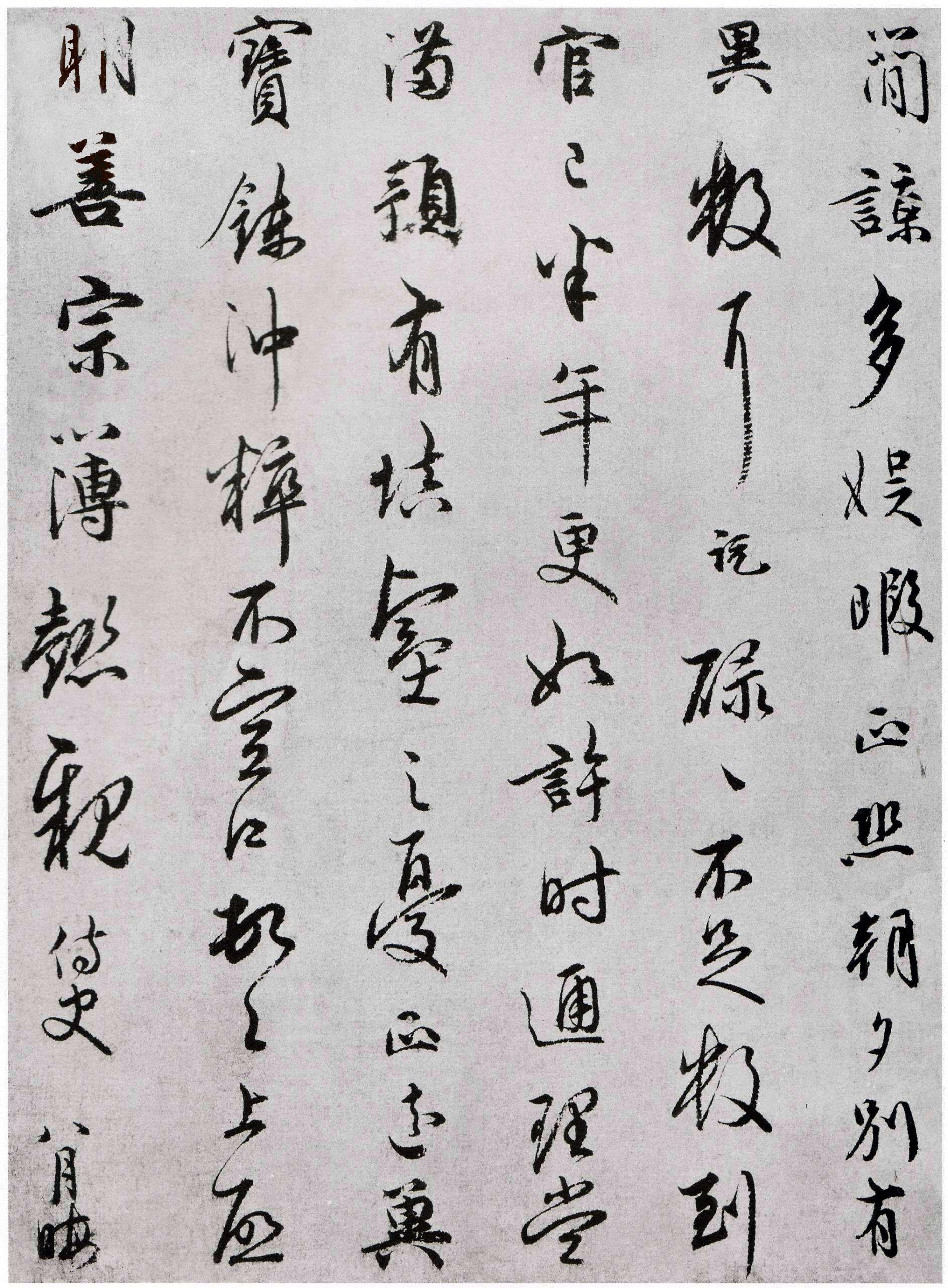中国当代游丝书法
