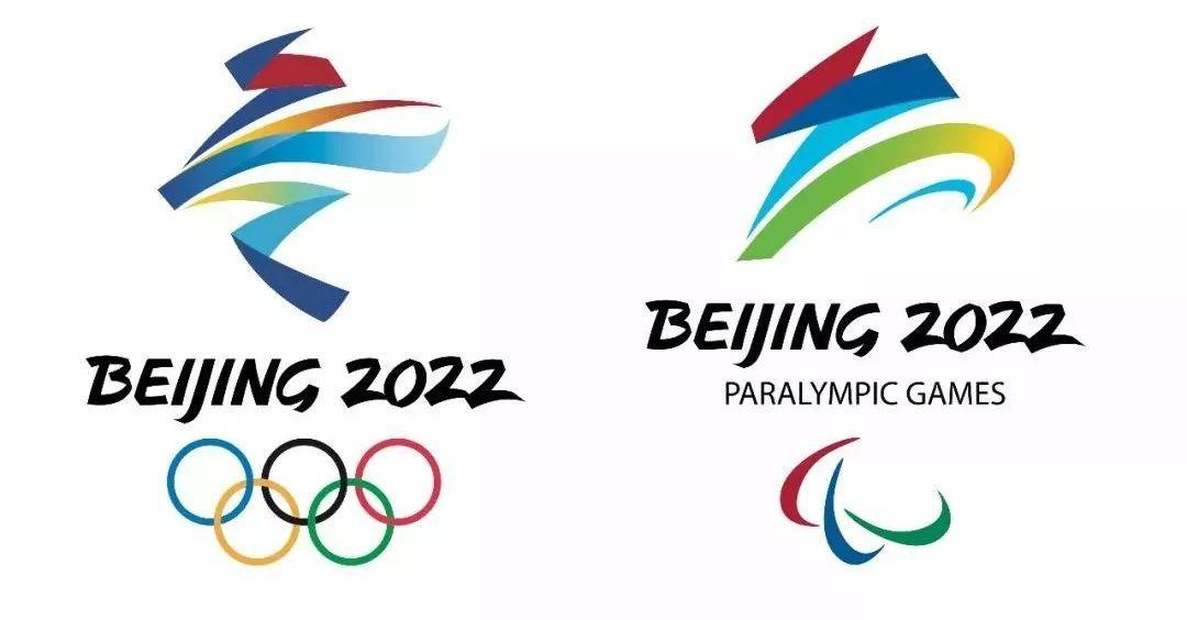2022北京冬奥会,冬残奥会会徽设计(林存真)图片