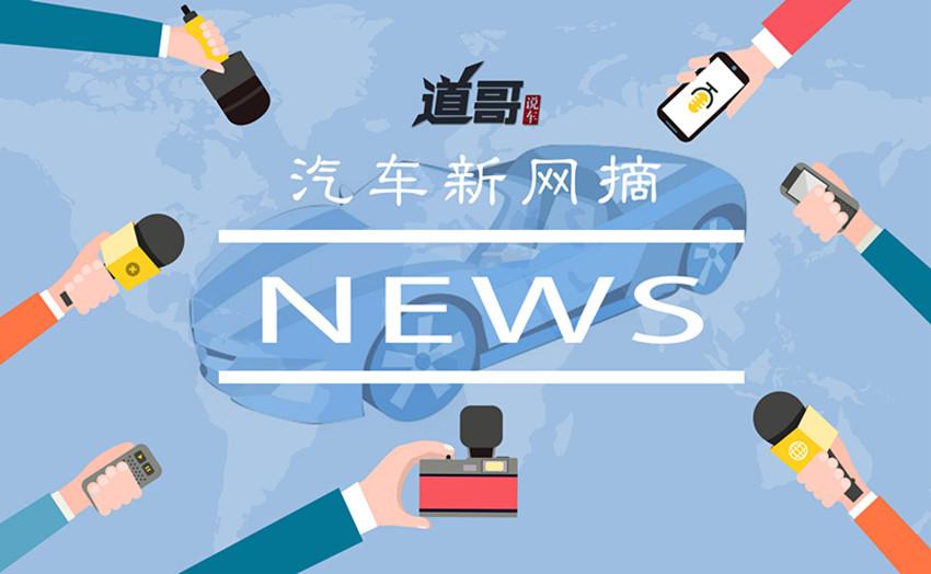 通用自动驾驶汽车工厂确定 美关税政策或致日本进口汽车价格上涨