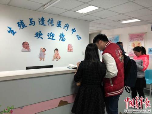 2019年人口普查报告_岛内报告:最快2019年台湾人口将出现负增长