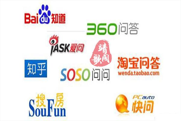百度知道,不一样的网络推广方式|新闻资讯-河南聚商网络科技有限公司