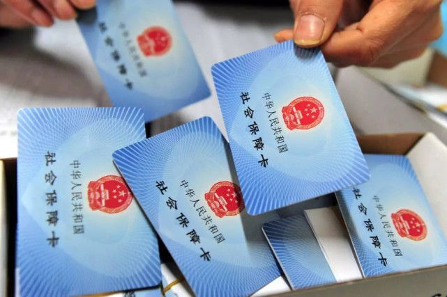 ...卡,工作后公司办职工社保卡,需要注销原来的社保卡吗... 华律网