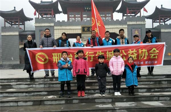 河北邢台县白岸乡携手慈行牛城公益协会开展森林防火宣传活动
