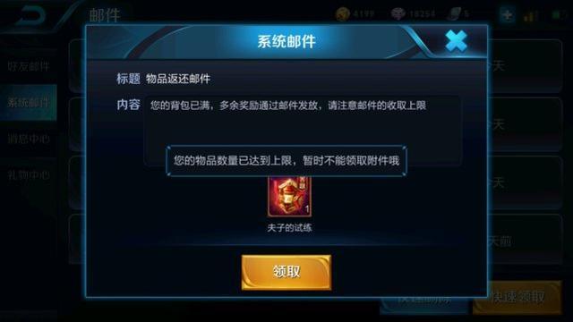 王者荣耀:实力堪比剑仙,只用两个英雄连胜123场上荣耀王者!