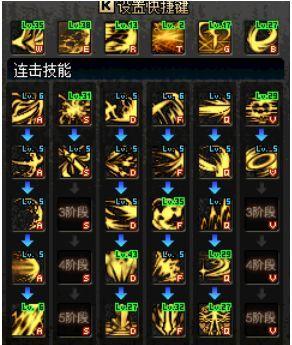 游戏 正文  第一种是类似黑暗武士的技能组合施放方式,玩家可自由组合
