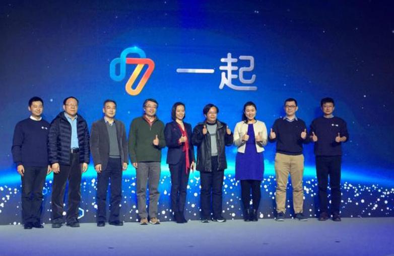 「一起作业」完成成2.5亿美元E轮融资,公布主品牌「一起」