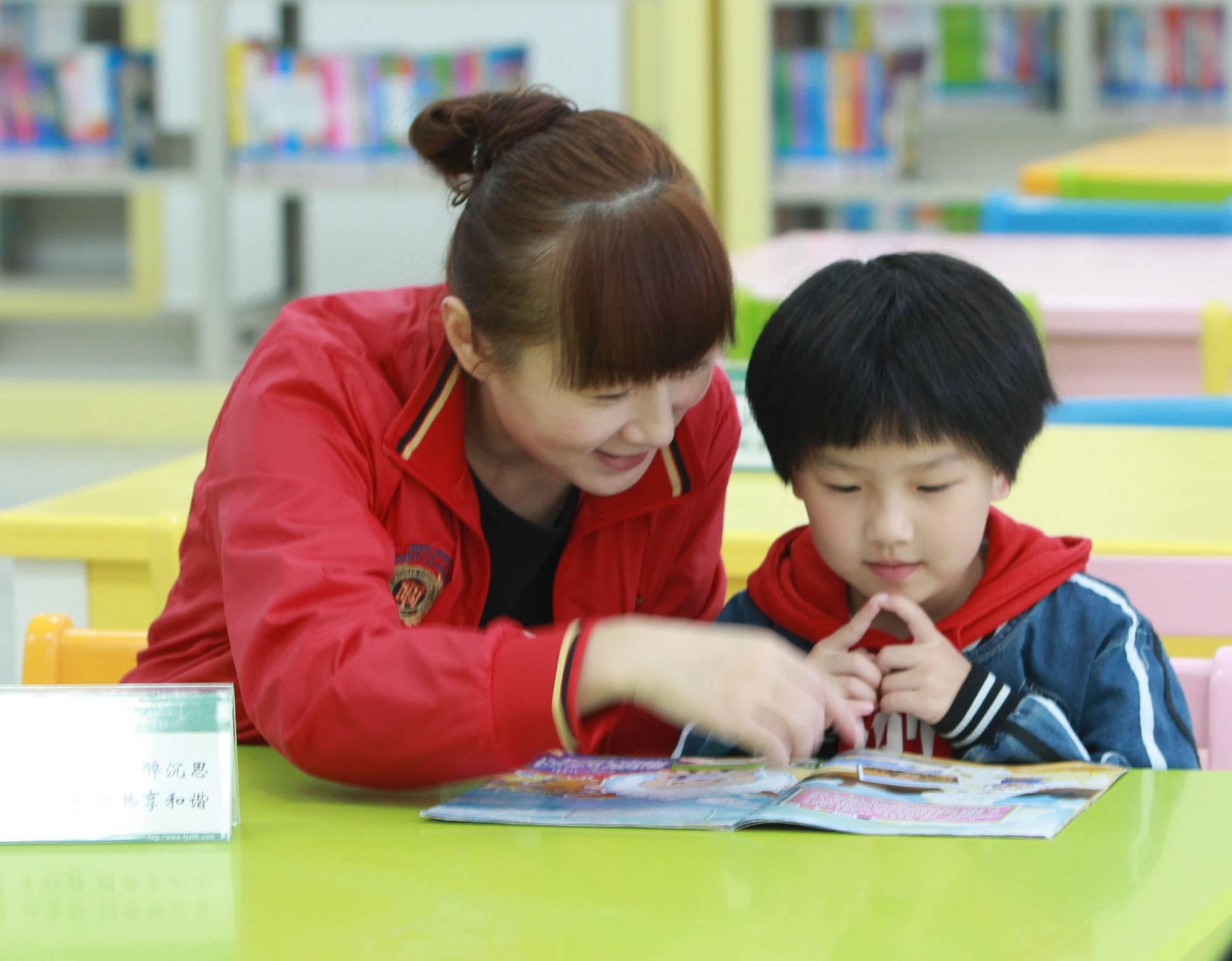 亲子阅读 为孩子读故事你的方法对吗