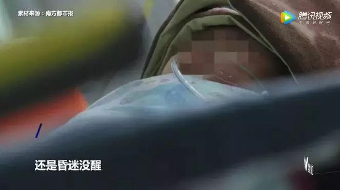 热点新闻神吐槽第2期 神吐槽 图1