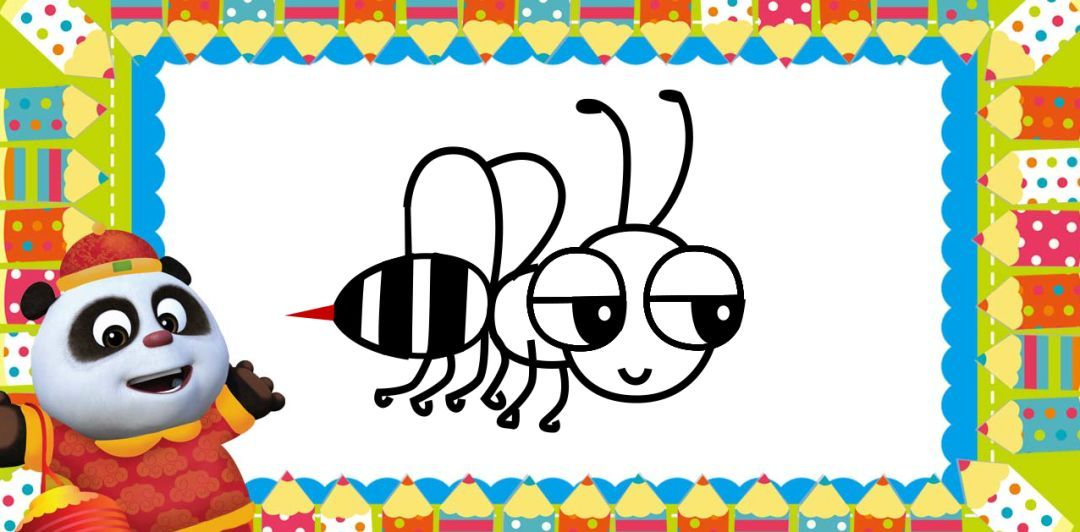 一只可爱的小蜜蜂就完成啦