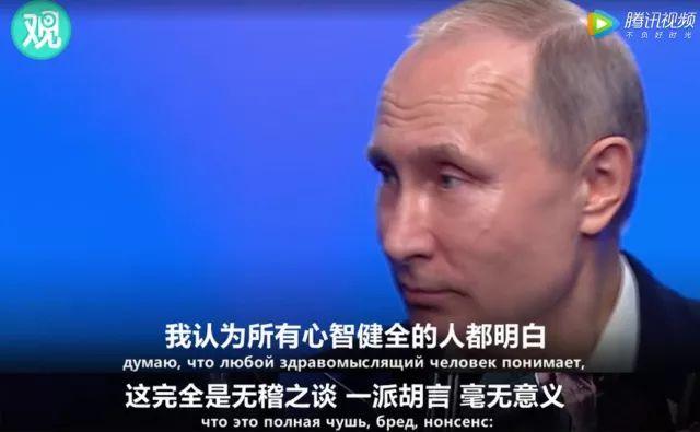时事 | 给我20年,还你一个强大的俄罗斯!普京没说过,他做过!