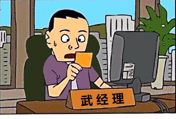 梦中惊醒_搞笑漫画:梦中梦惊醒梦中人_搜狐动漫_搜狐网