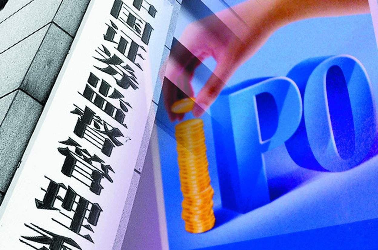 宋清辉:IPO企业的申报热情缘何骤降?
