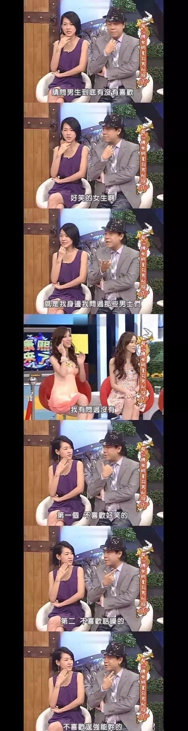 """因""""丑""""走红的Hold住姐谢依霖结婚:越有趣的女孩,越容易嫁得幸福!"""