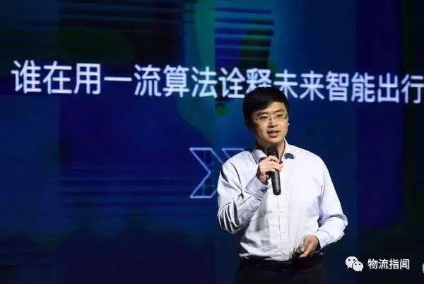 前滴滴研究院院长何晓飞创办无人货车公司