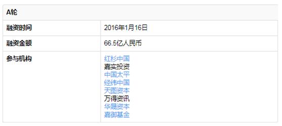 京东商哹.+zynm9�#z(�_一年暴涨500亿!中间商撑起京东金融千亿估值,老股东疯狂割韭菜