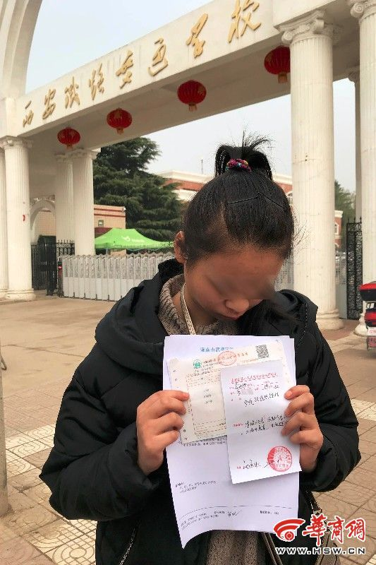 陕西17岁女生因发了一条心情遭男友前任约人殴打