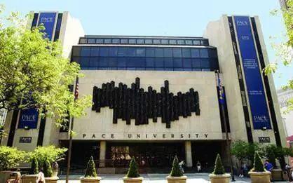 9.佩斯大学(pace university)