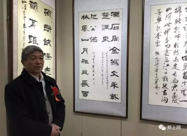 李富贵,杨新民,罗汉,梁光君 滑景龙,彭新春,葛瑞10位知名书法家的百余图片