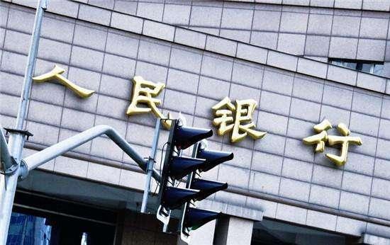 美联储加息对中国房地产影响有多大?