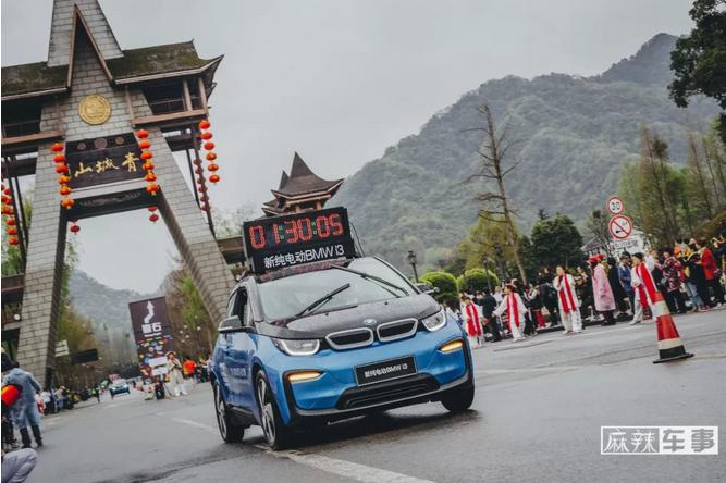 动如闪电的不仅是新BMW i3,宝马在新能源道路上也不断PB